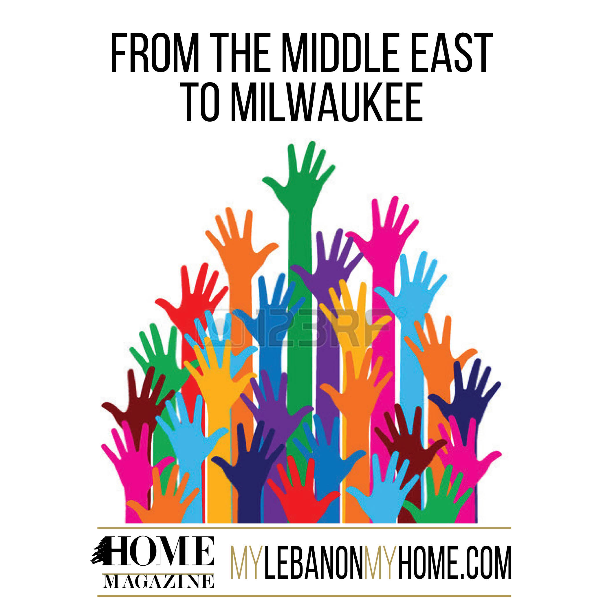 From The Middle East to Milwaukee