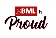 BML is Proud