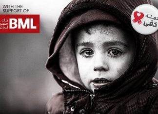 Child crying with BML logo