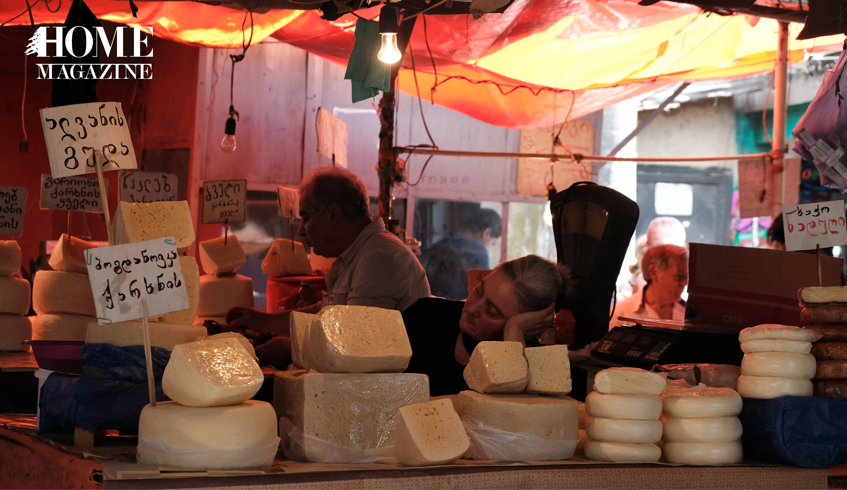 Woman selling cheese