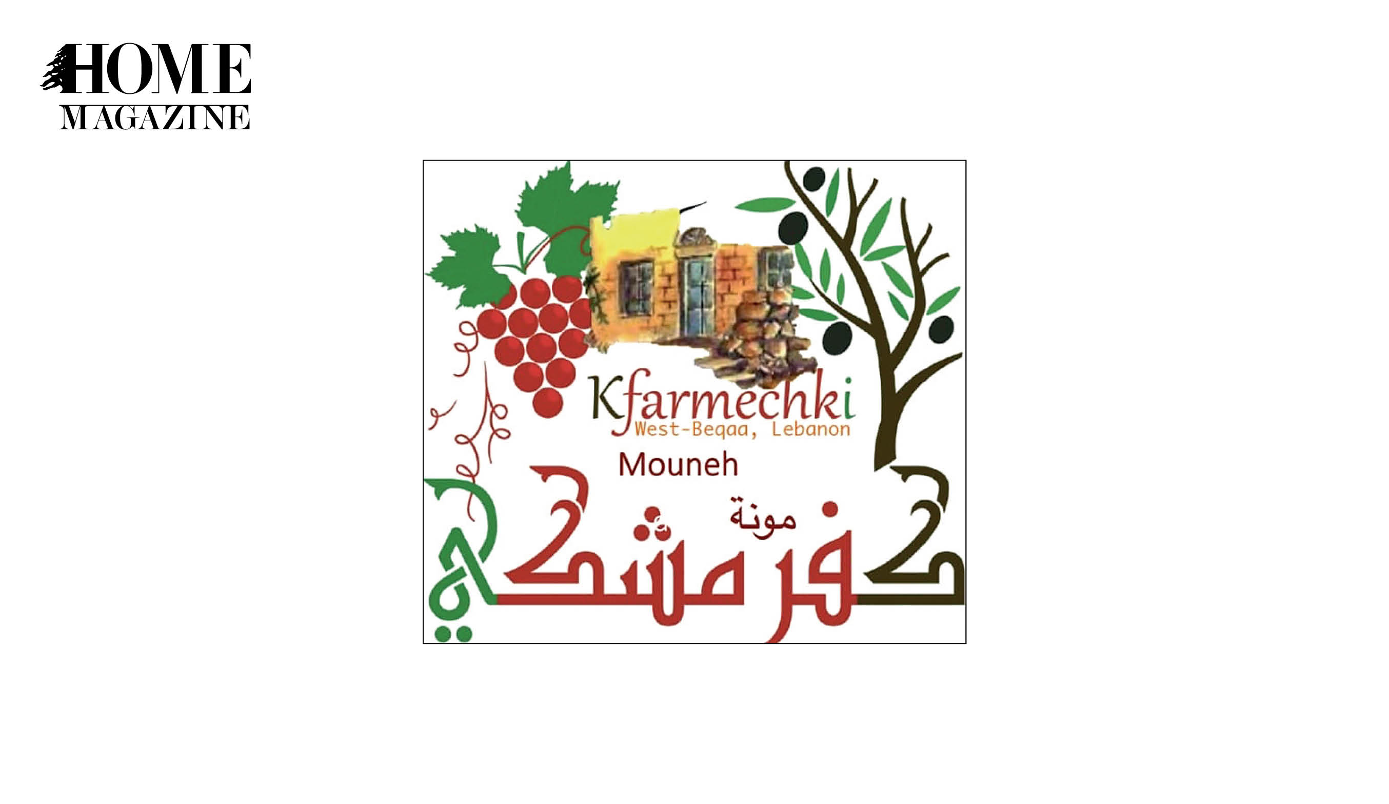 Kfarmishki text with drawing of trees, grapes and a house