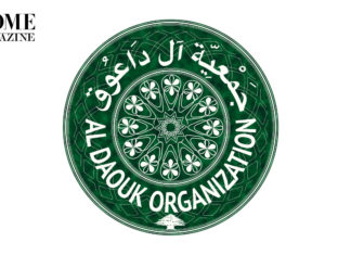 Green Circle logo with white writing in Arabic and English for Al Daouk Organization