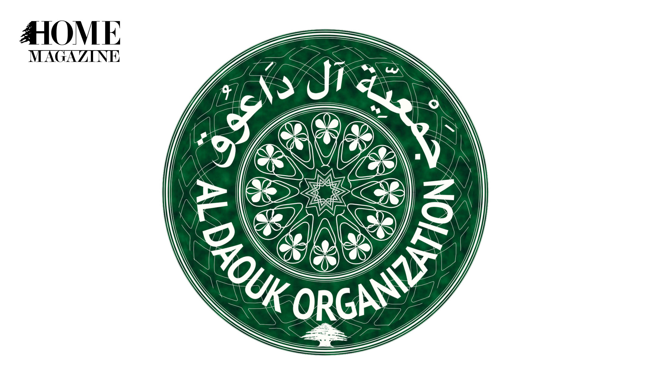 The Daouks: Leaders in Lebanon's Industrial, Commercial, Political, Educational and Social Development