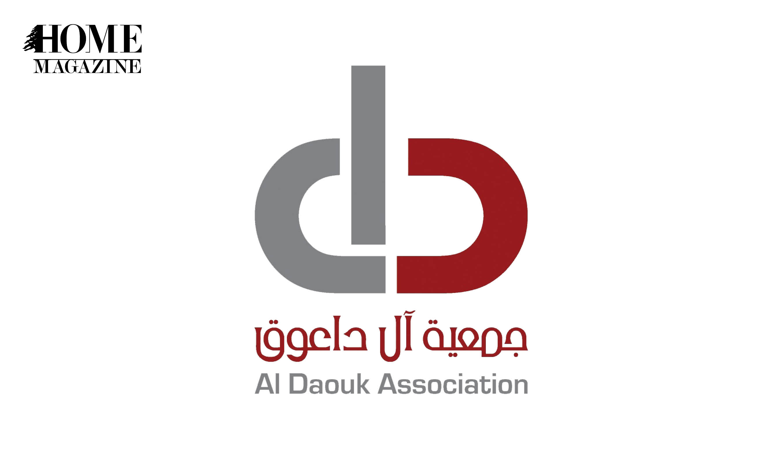 Grey and red logo with writing in Arabic and English for Al Daouk Association