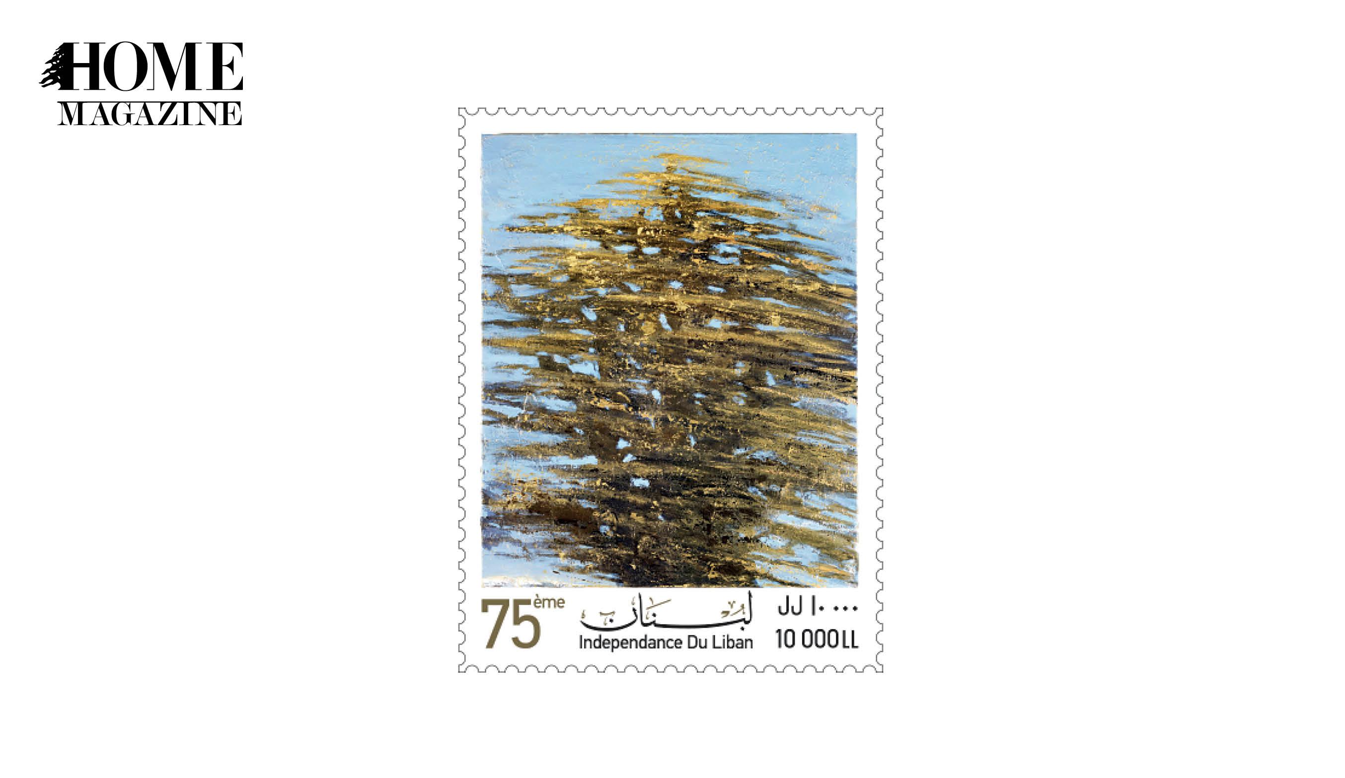 Cedar green tree stamp