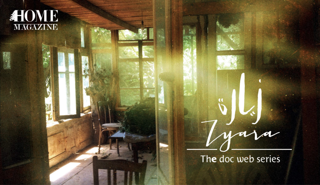 Wood House's Inside with Zyara title