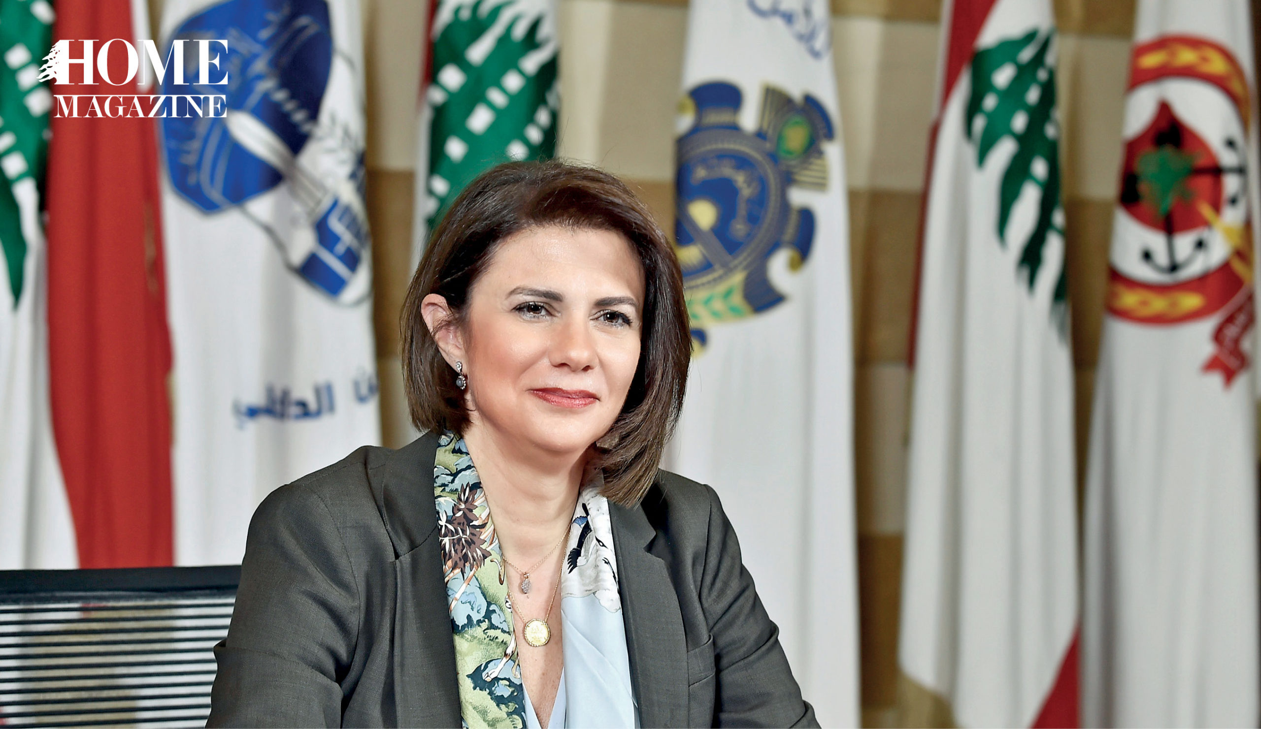Arab World's First Female Interior Minister: Raya El Hassan