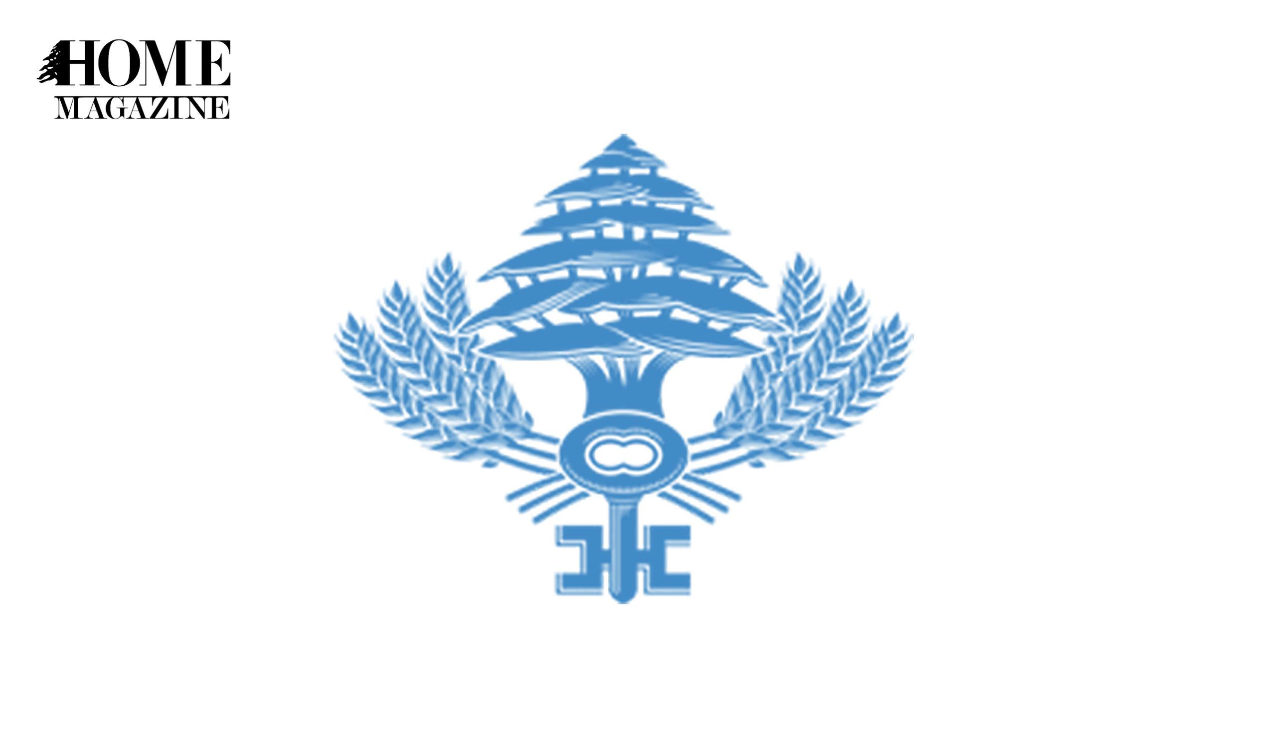 Blue logo of cedar tree