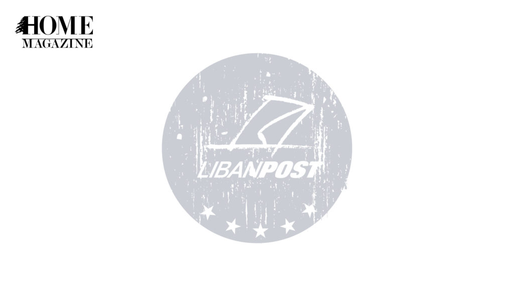 Grey circular logo with text LibanPost