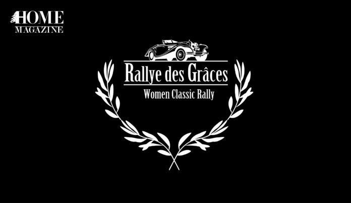 Text Rallye des Graces in white font on black background with a car illustration
